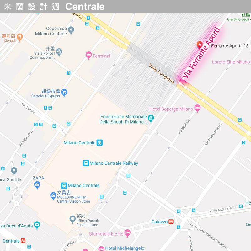 米兰设计周中央车站地区