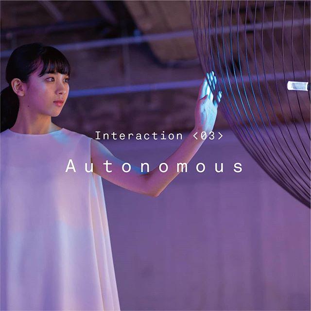 2020意大利米兰家具展-米兰设计周必看大展15:SONY:Affinity in Autonomy